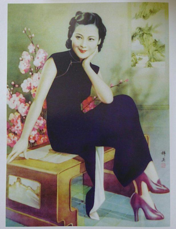 祥英という画家の描いたミス上海の肖像画
