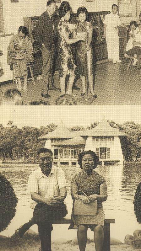 (上)1962年に撮影された鄭雪霏氏。米国留学時に搭乗した船にて。 Courtesy of 鄭雪霏女士(下)姜蘊華・胡崢嶸夫妻。台中公園にて撮影。 Courtesy of 胡季明女士。