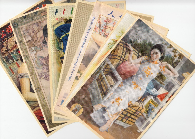 チーパオや洋服を着た女性たちを描いた広告ポスター via 協興隆老広告 11 Old Advertisement of XienXing Long, 11st series.