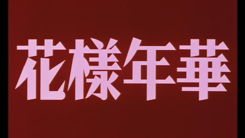 映画「花様年華」にみる旗袍