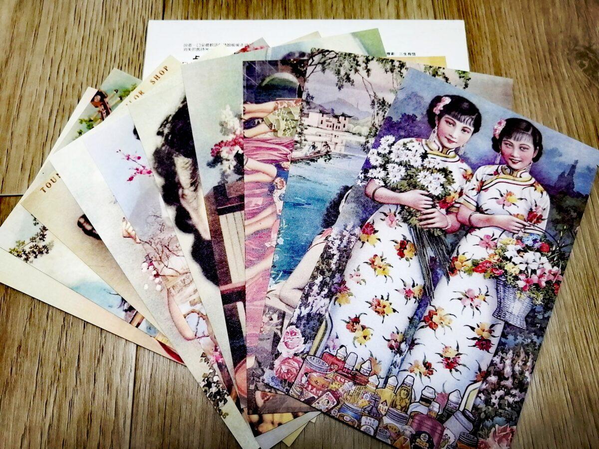 昔に学ぶ旗袍(チャイナドレス)のイラスト集